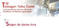Danse japonaise Awa àParis